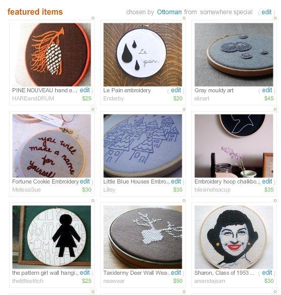 Embroidery hoop 1